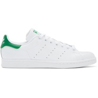 White & Green Stan Smith Sneakers