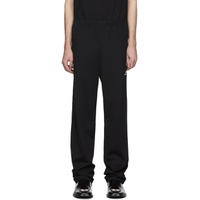 Black Nylon Track Pants