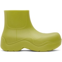 Green Matte 'The Puddle' Boots