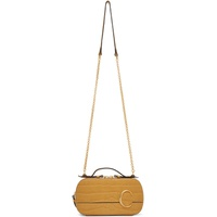 Yellow Croc Mini 'Chloe C' Vanity Bag