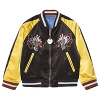 Diesel Black and Yellow Satin To Blue Embroidered Reversible Souvenir Bomber Jacket