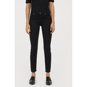 H&M Cropped twill trousers