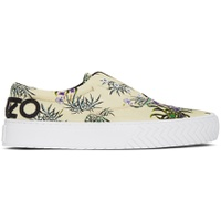 Off-White Printed Sea Lily K-Skate Sneakers