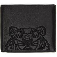 Black Kampus Wallet