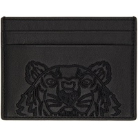 Black Kampus Card Holder