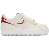 Off-White Shadow Air Force 1 Sneakers