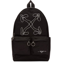Black Abstract Arrows Backpack