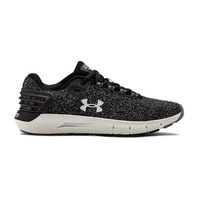 Women's UA Charged Rogue Twist Running Shoes